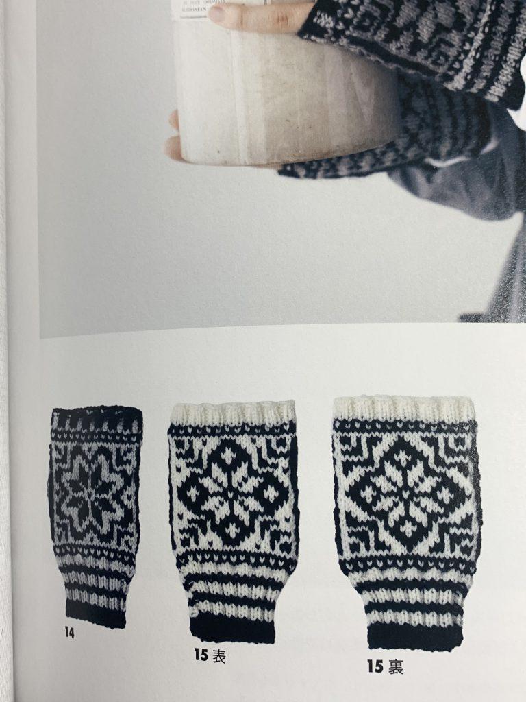 模様編み10