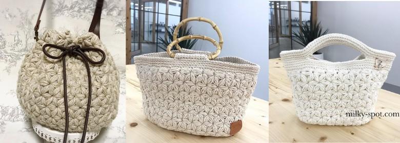 お花みたいな特殊な編み方 リフ編み