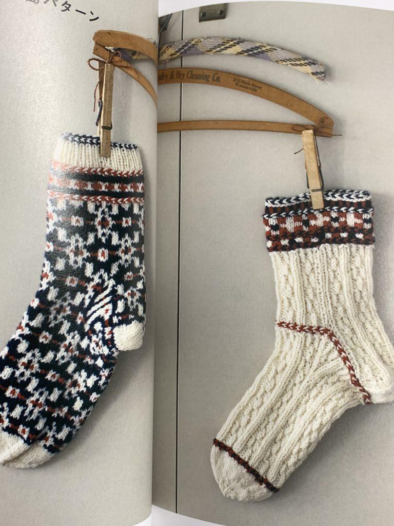 模様編み8