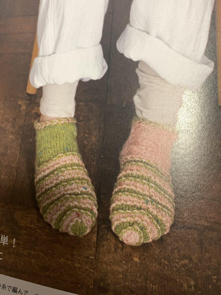 模様編み5