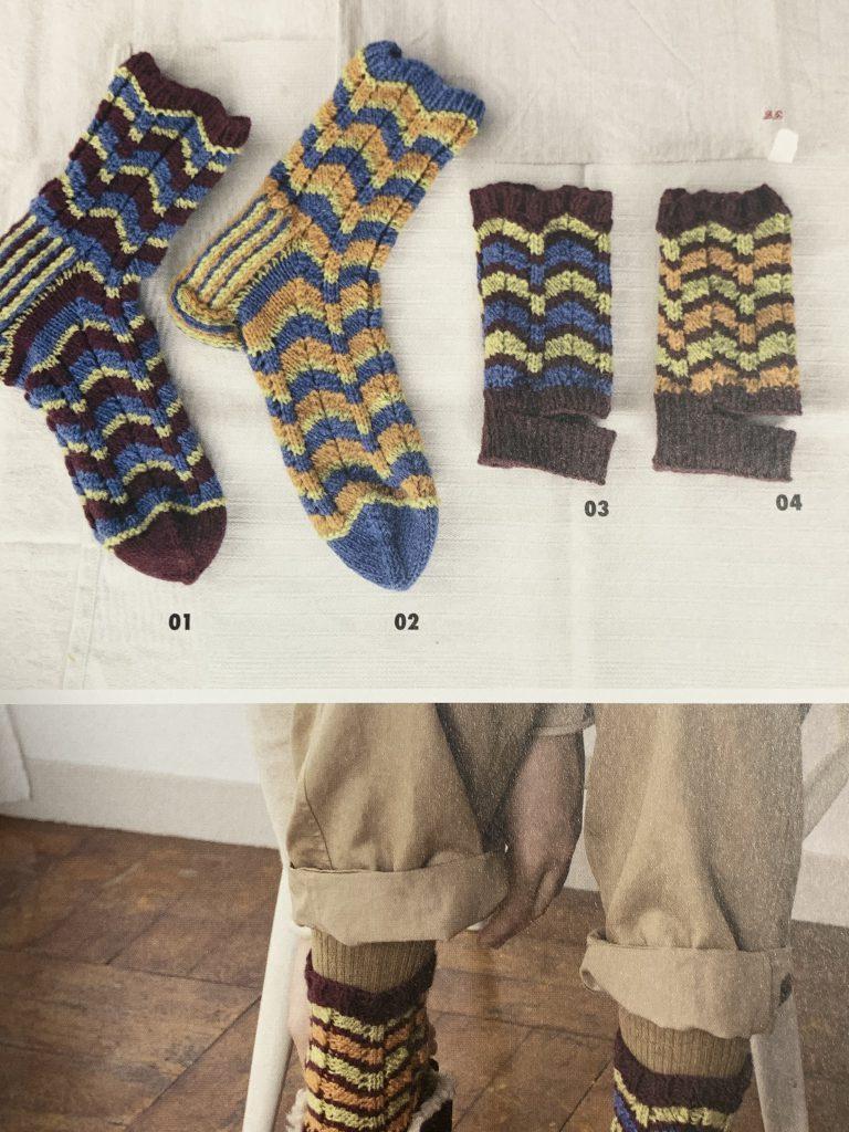 模様編み2