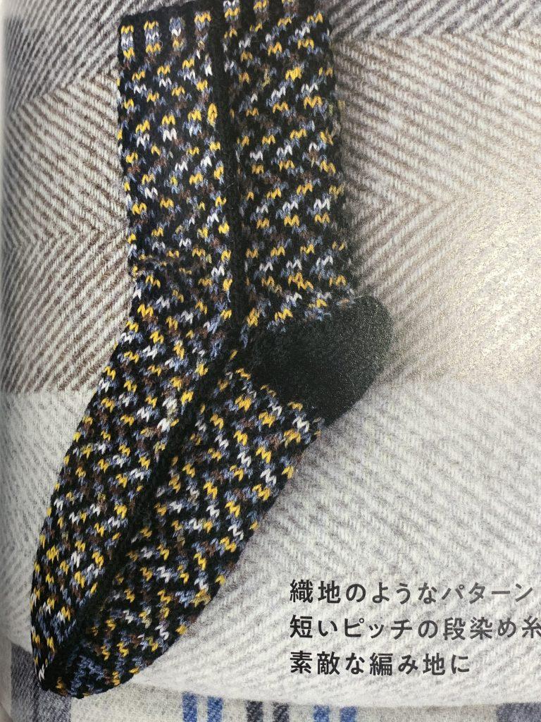 模様編み11